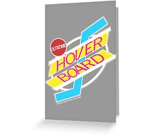 Back to the Future Hover Board Logo Greeting Card