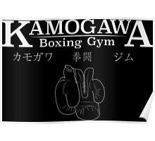 Kamogawa Boxing Gym Poster