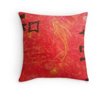Dream of Peace Throw Pillow