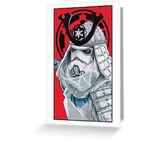 Samurai Trooper Greeting Card