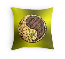 Aries & Monkey Yang Earth Throw Pillow