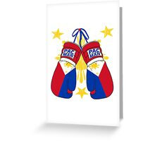 Peoples Champ Pac Man Boxing Gloves Greeting Card
