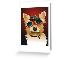 sunsmart Greeting Card
