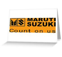 Maruti Suzuki Funny Geek Nerd Greeting Card