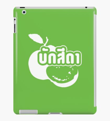 Baksida (Guava Fruit) ~ Farang written in Isaan Dialect iPad Case/Skin
