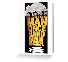 MMM BEER! Funny Geek Nerd Greeting Card