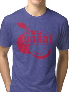 Baksida (Maroon Guava Fruit) ~ Farang written in Thai Isan Dialect Tri-blend T-Shirt