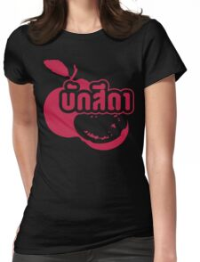 Baksida (Maroon Guava Fruit) ~ Farang written in Thai Isan Dialect Womens Fitted T-Shirt