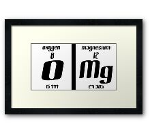 OMG Elements Funny Geek Nerd Framed Print