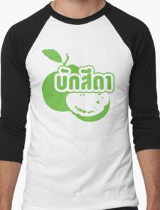 Baksida (Guava Fruit) ~ Farang written in Isaan Dialect Men's Baseball ¾ T-Shirt