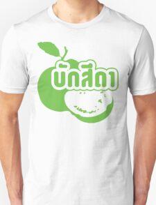 Baksida (Guava Fruit) ~ Farang written in Isaan Dialect T-Shirt