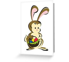 Easter Bunny with a Basket of Eggs Greeting Card