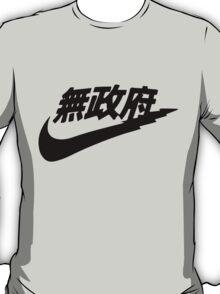 Vintage Japan N I K E T-Shirt