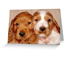 Brother & Sister Greeting Card