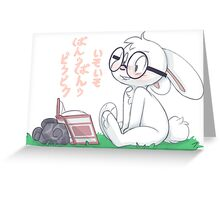 Dirty Bunny - Japanese Text Greeting Card