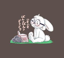 Dirty Bunny - Japanese Text Unisex T-Shirt