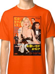 Grindhouse Lounge presents: Monroe! (Japanese promo) Classic T-Shirt