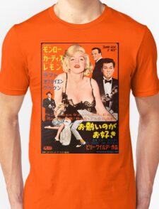Grindhouse Lounge presents: Monroe! (Japanese promo) Unisex T-Shirt