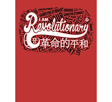 Revolution Graffiti Red Photographic Print