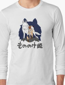 Warrior Princess Long Sleeve T-Shirt