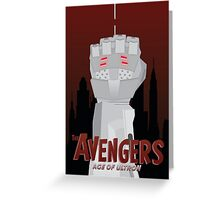 Avengers: Age of Ultron Simplistic Greeting Card