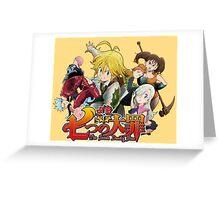 Nanatsu No Taizai Greeting Card