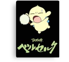 Berserk Puck t-shirt Canvas Print