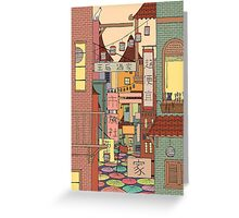 China Town Greeting Card
