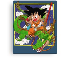 Dragon Ball Volume 1 cover Canvas Print