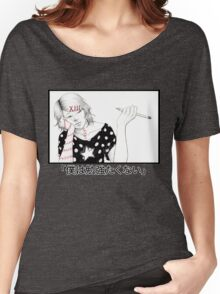 Don't wanna study Women's Relaxed Fit T-Shirt