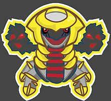 Giratina Altered Forme by gizorge