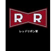 RRArmy Photographic Print