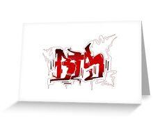 BTS N.O. Graffiti Greeting Card