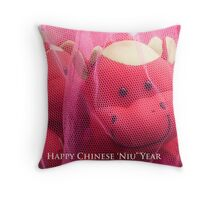 "Happy Chinese Niu Year: Wishing you ""Dragon horse sperm God"" Throw Pillow"