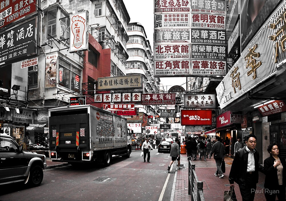 A Mong Kok minute by Paul Ryan