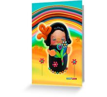 CHUNKIE Sunshine Greeting Card