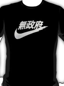 N1K3 T-Shirt