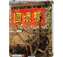 Beijing Streets And Signs © iPad Case/Skin