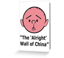 Karl Pilkington - The Alright Wall Of China Greeting Card