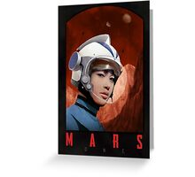 Mars One Retro Sci-Fi Astronaut Greeting Card