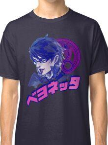 Bayonetta 04 Classic T-Shirt