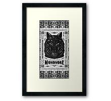 Prince Mononoke Black Wolf Framed Print