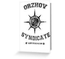 Orzhov Syndicate Guild Greeting Card