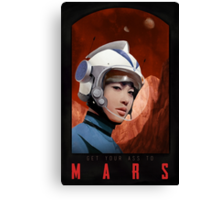 Get your ass to mars! Canvas Print
