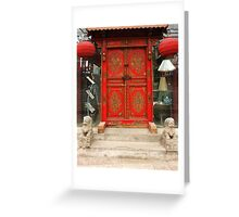Chinese red door Greeting Card