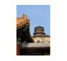Summer Palace, Beijing, China Art Print