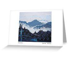 Mountain weave Greeting Card