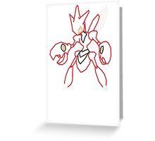 Scizor Vector Greeting Card