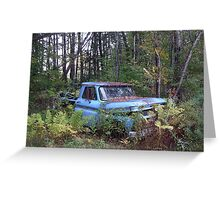 Rust and remember 2 Greeting Card