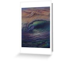 Vertical Horizons II Greeting Card